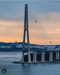 Групповой полет над Владивостоком