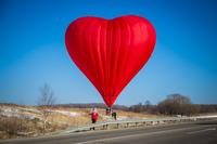 Романтическое путешествие над Уссурийском