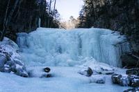 Путешествие на Беневские водопады